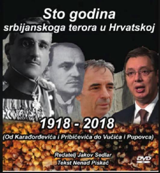 Premijeru najnovijeg filma Jakova Sedlara
